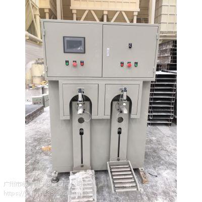 高产量硅灰石粉包装机