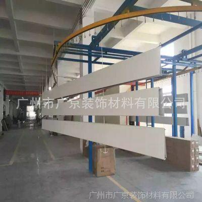 广州厂家直销100/200/300mm宽C型铝条扣板  高边防风扣板