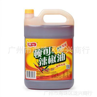 顿可辣椒油5L桶餐饮饭店装香辣风味火锅凉拌红辣椒调味油