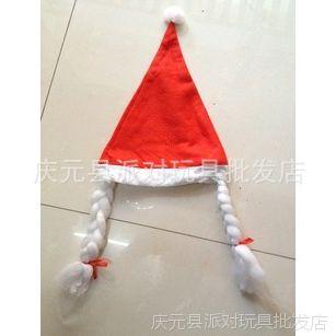 厂家直销圣诞帽 (大人款)圣诞帽 红色帽子 圣诞老人帽 圣诞节礼
