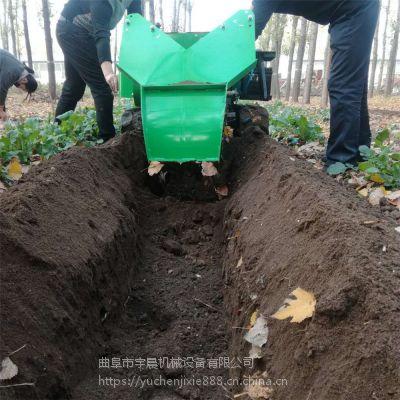 牛羊粪便回填机 常柴开沟施肥机 宇晨追肥开沟机