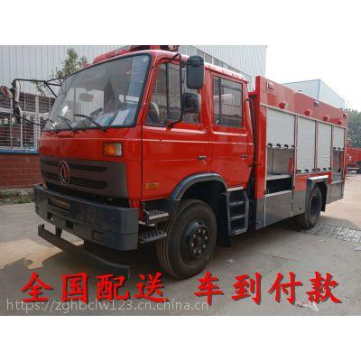 东风4吨5吨6吨7吨水罐消防车厂家推荐车型货到付款