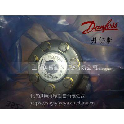 丹麦丹佛斯OMR200 151-0245上海区域代理液压马达