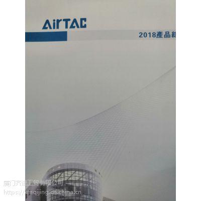 台湾AIRTAC紧凑型气缸ACEJ20*30-30厦门齐进工贸