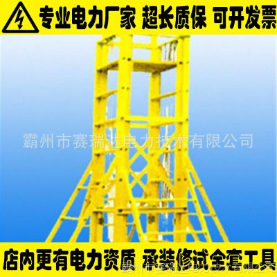 绝缘升降平台 伸缩平台尺寸  移动式升降平台 玻璃钢平台