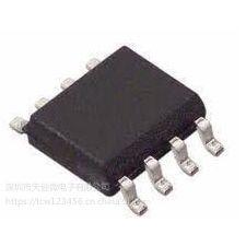 MT3905 36V/4A快速PWM同步降压变换器