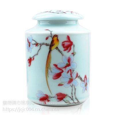 商务礼品陶瓷茶叶罐 家居用品陶瓷茶叶罐