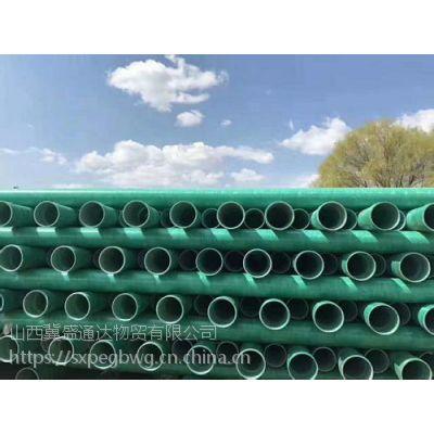 太原电力管产品玻璃钢管有夹砂管和工艺管