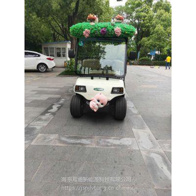 绿通四轮电动观光车11座游览公园学校多功能车