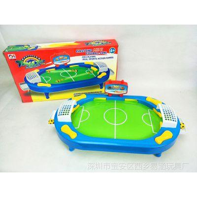创意益智互动桌面游戏儿童玩具 桌上足球台弹射双人竞技对战游戏