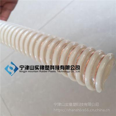 厂家直销PU防静电塑筋管耐高温耐低温耐磨损聚氨酯塑筋软管