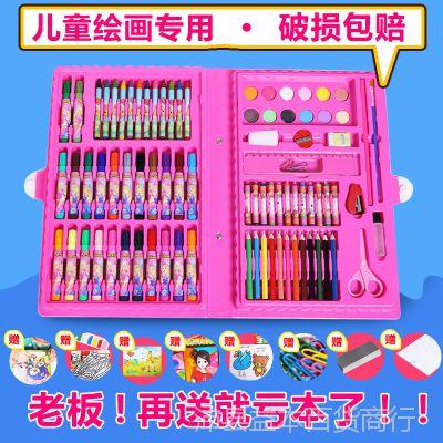 儿童绘画套装画画工具礼盒玩具套装小学生画笔蜡笔水彩笔奖礼品盒