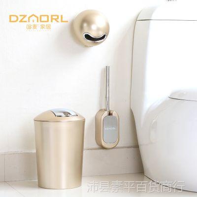 创意厕所卫生间免打孔三件套 垃圾桶纸巾盒马桶刷超值组合套餐装