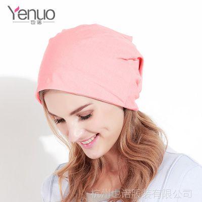 也诺产妇月子帽堆堆帽纯棉产后孕妇帽多功能月子头巾孕妇用品批发