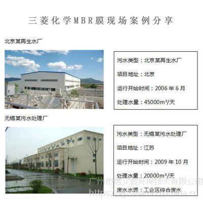 日本三菱MBR中空纤维膜组件5CE0003SL应用领域介绍