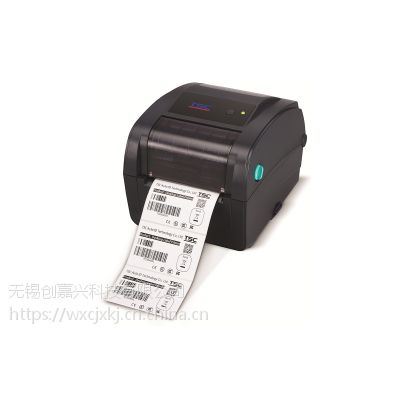 TSC/台半 TC200洗衣店水洗唛条码打印机 金熨斗服装吊牌245C升级款标签机