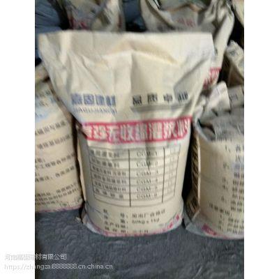 兰考C100灌浆料生产厂家销售点