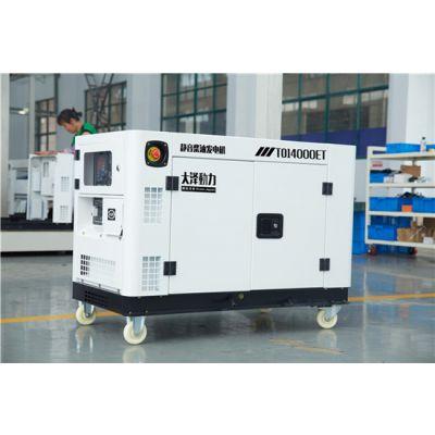 TO16000MT-212kw柴油发电机三相