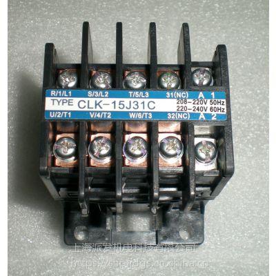 供应正品原装户上CLK-15J31C交流接触器,品牌:TOGAMI