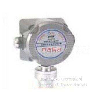 中西 安可信点型可燃气体探测器 型号:CC33-JTQ-AEC2232a库号:M16601