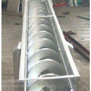 耐高温螺旋输送机不锈钢螺旋输送机圣迪环保定制