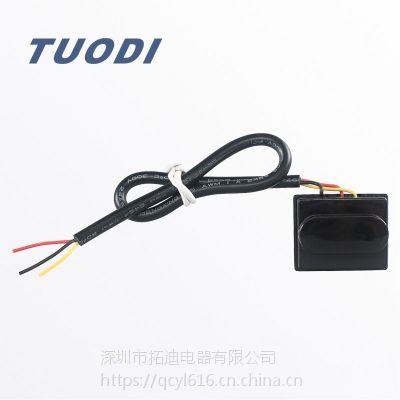 拓迪厂家直销TDL-5001红外线接近开关 镜前灯水龙头红外线感应器