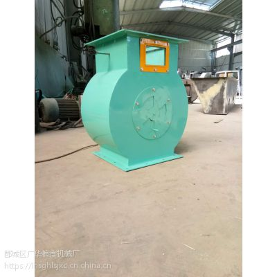 广华粮机 谷物散料器 粮食清理专用散料器 厂家直销