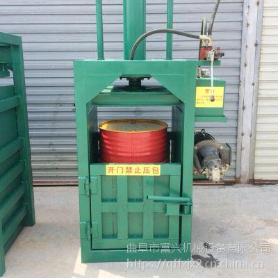 30吨单缸液压废料打包机-富兴稻草小型打包机-液压菊花药材压包机