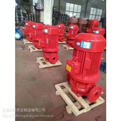 山西大同供应消防泵 XBD14.0/30G-XBL 90KW