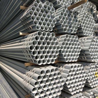 厂家供应 广东振鸿Q235B材质 镀锌管 1寸.1.5寸 规格厚度齐全