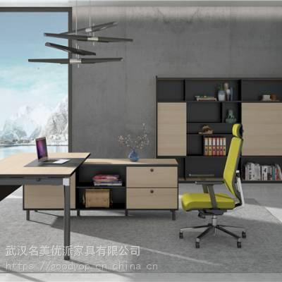 【优派办公家具】办公家具公司,高端品牌设计,家具行业NO.1!