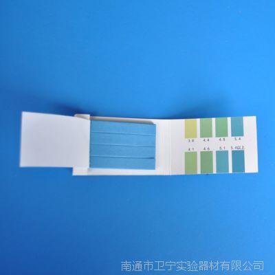 教学仪器 精密试纸 PH3.8-5.4  酸碱度ph值试纸 实验耗材 20本/盒