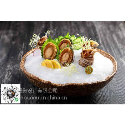蚂蚁族创意菜谱设计服务 专业为主题餐厅菜单设计