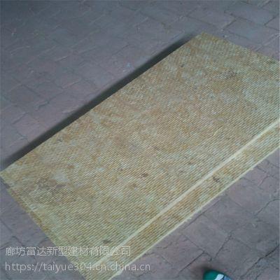高强度玄武岩岩棉板 60厚岩棉保温板一平米价格