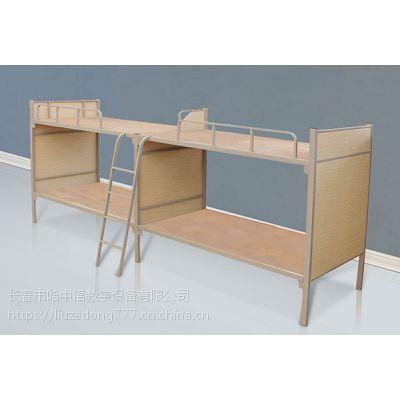 四平地区学生寝室双层床品质值得信赖