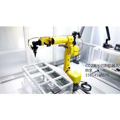 碳纤维复合材料激光切割机器人 CO2激光切割机器人