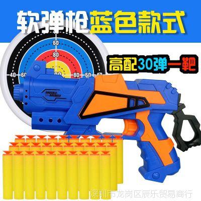 艾嘉儿童枪泡沫吸盘枪手枪软弹男孩软弹枪3-4-5-6-7岁玩具软蛋枪