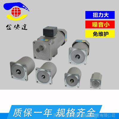供应台湾北译调速减速电机 同轴式硬齿面感应电机