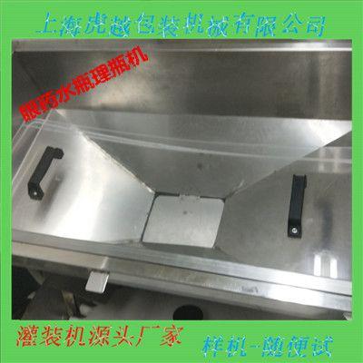 印油灌装扎盖机 汞溴红溶液扎盖机 塑料 瓶 旋盖头设备