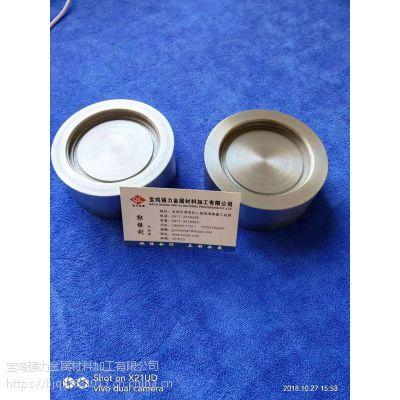 宝鸡强力专业钛及钛合金精加工生产厂家