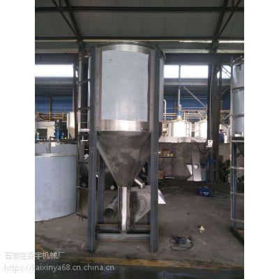 剑川县立式片料颗粒搅拌机不锈钢特种塑料聚合颗粒混料机色母色粉混色机