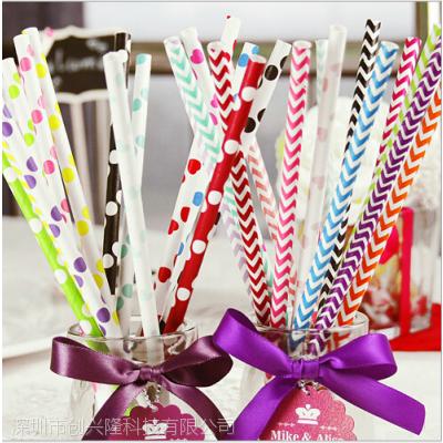 纸吸管一次性彩色创意果汁奶茶装饰环保条纹纸吸管厂家