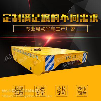 简易轨道平板车牵引火车电动轨道平车过跨地轨车电瓶电动平板车