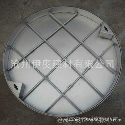 批发不锈钢井盖 定做 圆形 方形304隐形井盖