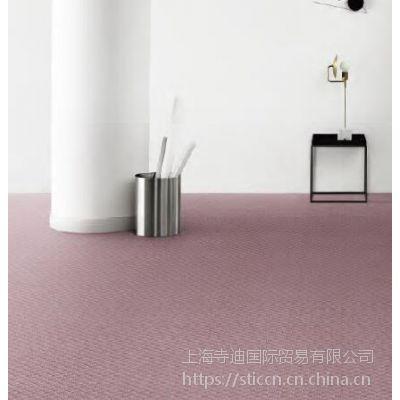 供应日本进口山月尼龙防污满铺地毯AS-52