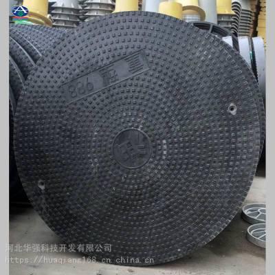 沧州青州新建加油站SMC井盖 双层承重70吨的价格如何 河北华强