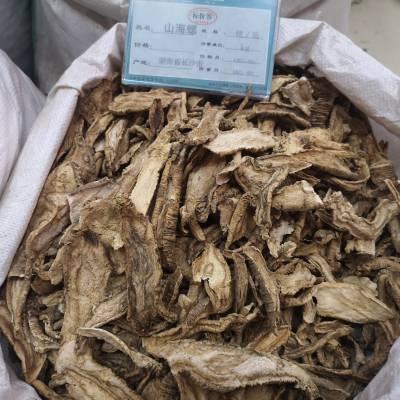 【中药材山海螺】白河车、牛附子、羊乳根哪里可以购买多少钱一公斤
