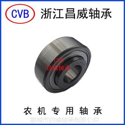 厂家直销浙江昌威非标农机轴承838607A 204PY3 AA21480