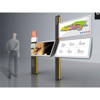 导视牌用什么材质哪里买保定导视牌用什么材质做的市场