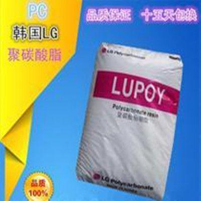 高透明PC韩国LGGP-1000ML/pc与pp料哪种杯子更安全
